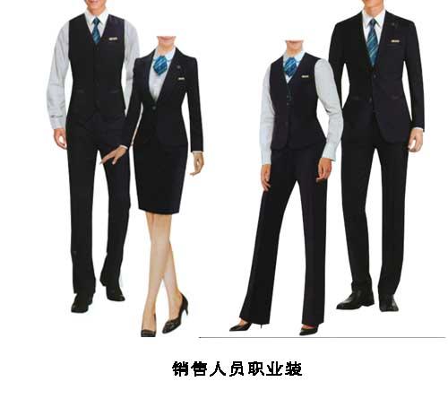 物业管理公司统一职业装订制着装方案