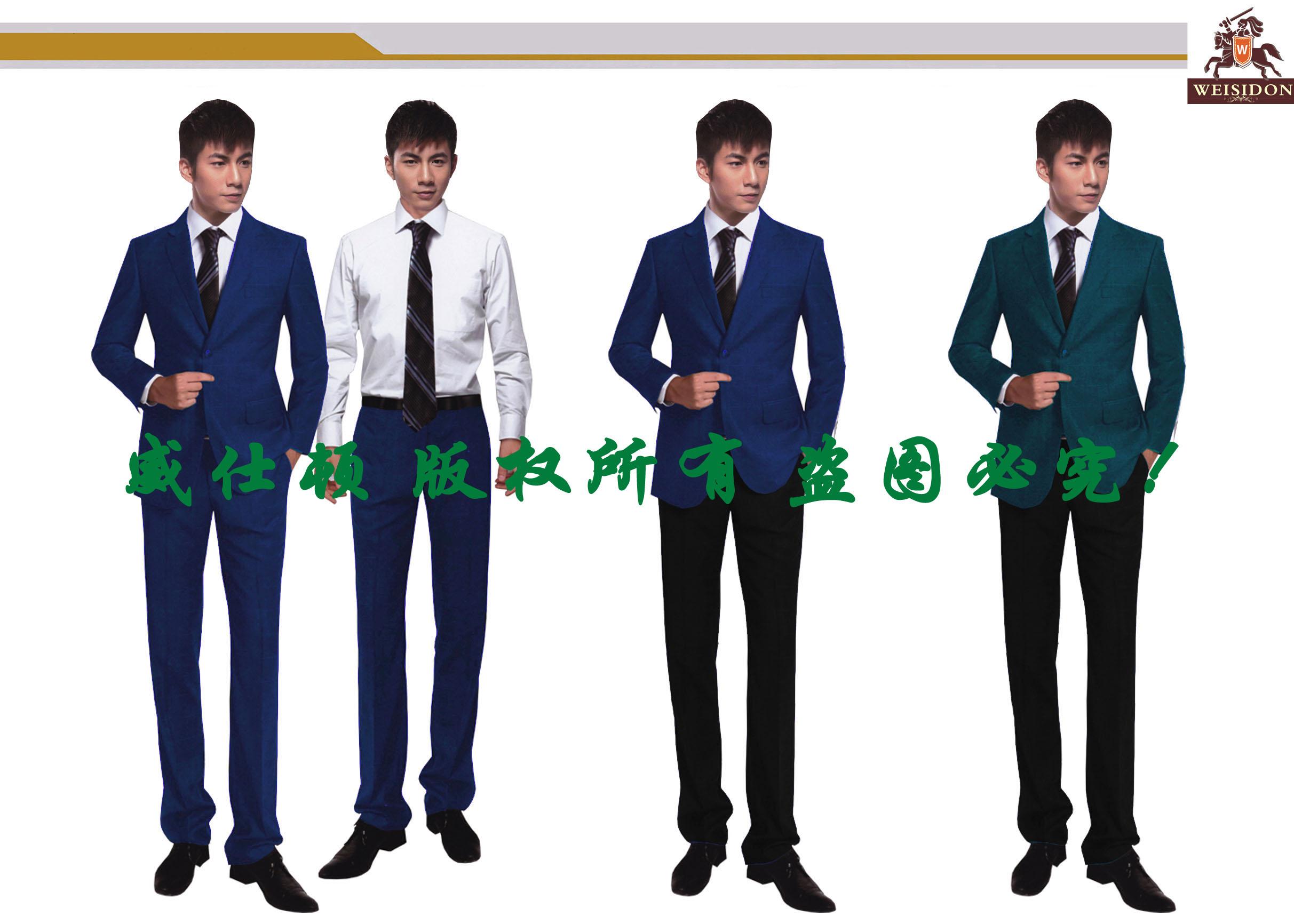 深圳订制西装