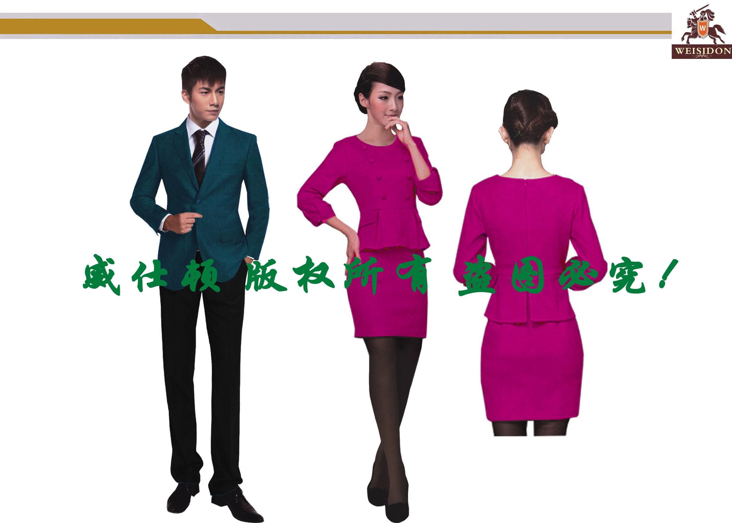 深圳西装订制