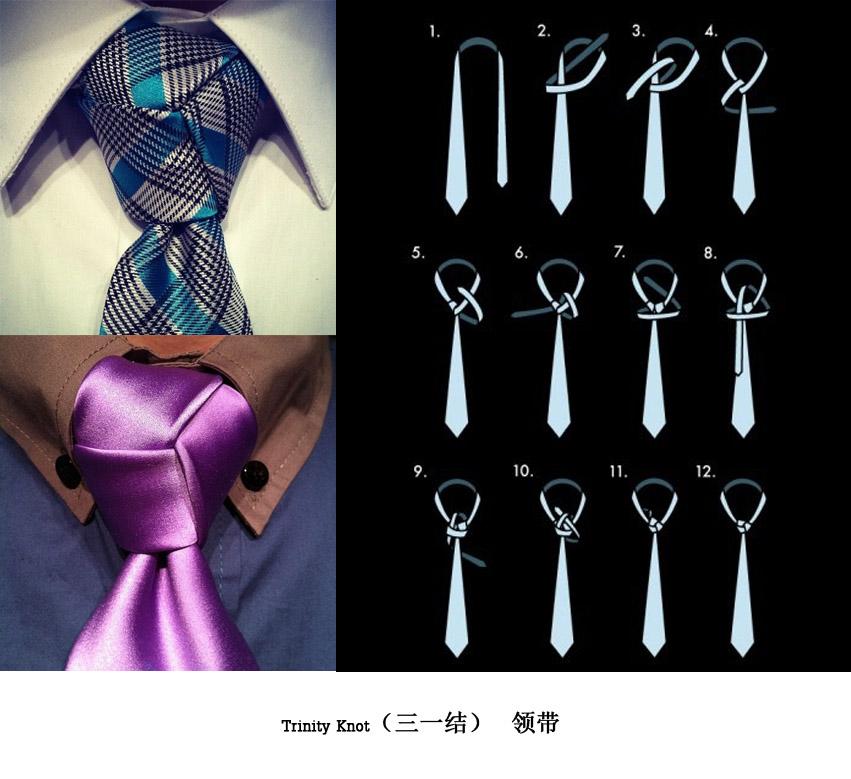 温莎结的打法,只不过温莎结是用领带粗的那一头来打