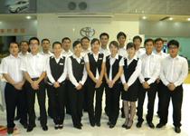 丰田销售人员工装定制