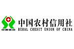 中国农村信用社