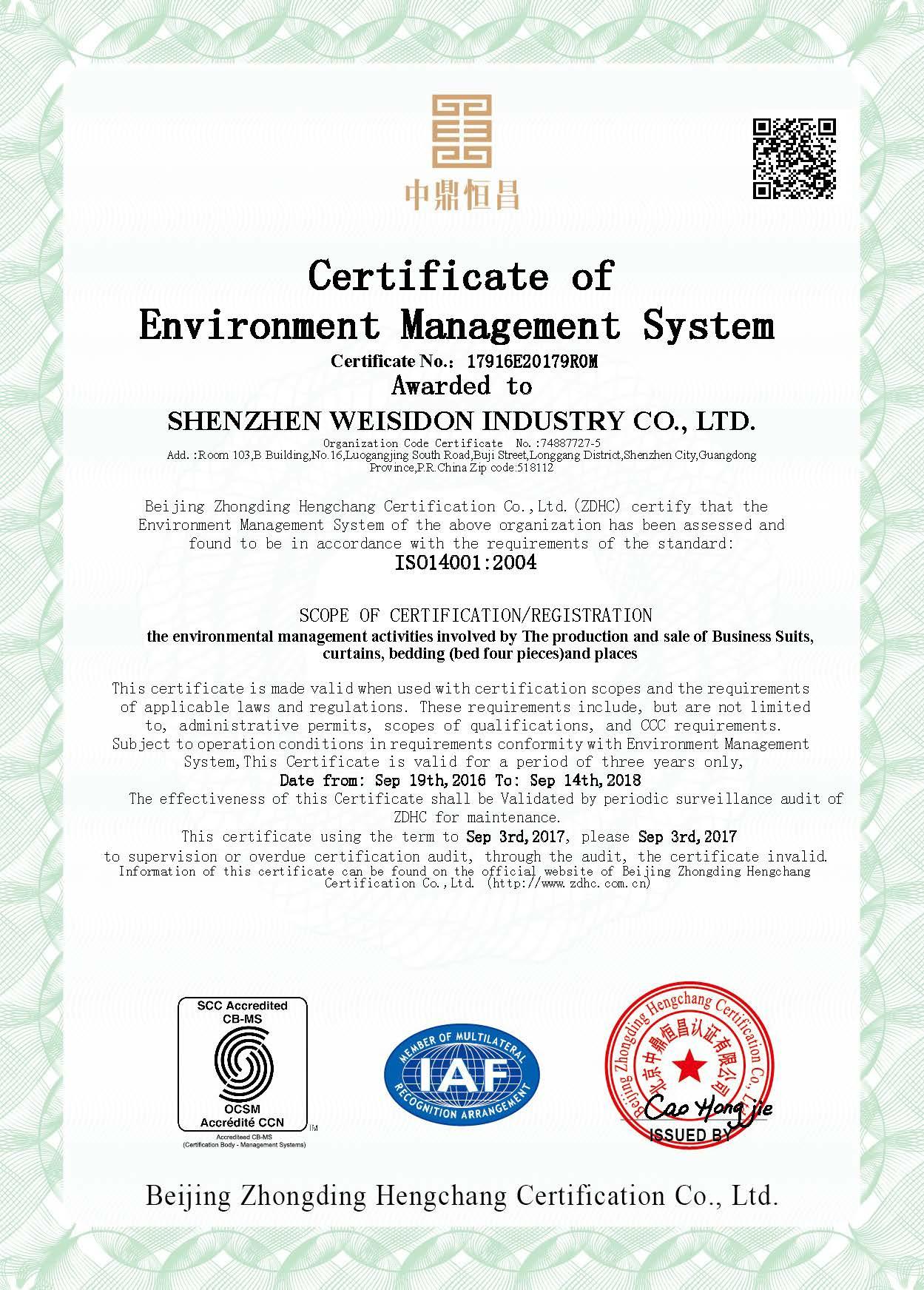 环境管理体系认证证书(英文)