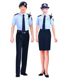 深圳制服订做wsd-wygl0039